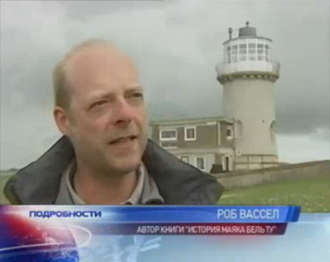 Rob Wassell at Belle Tout Beachy Head for Ukranian TV